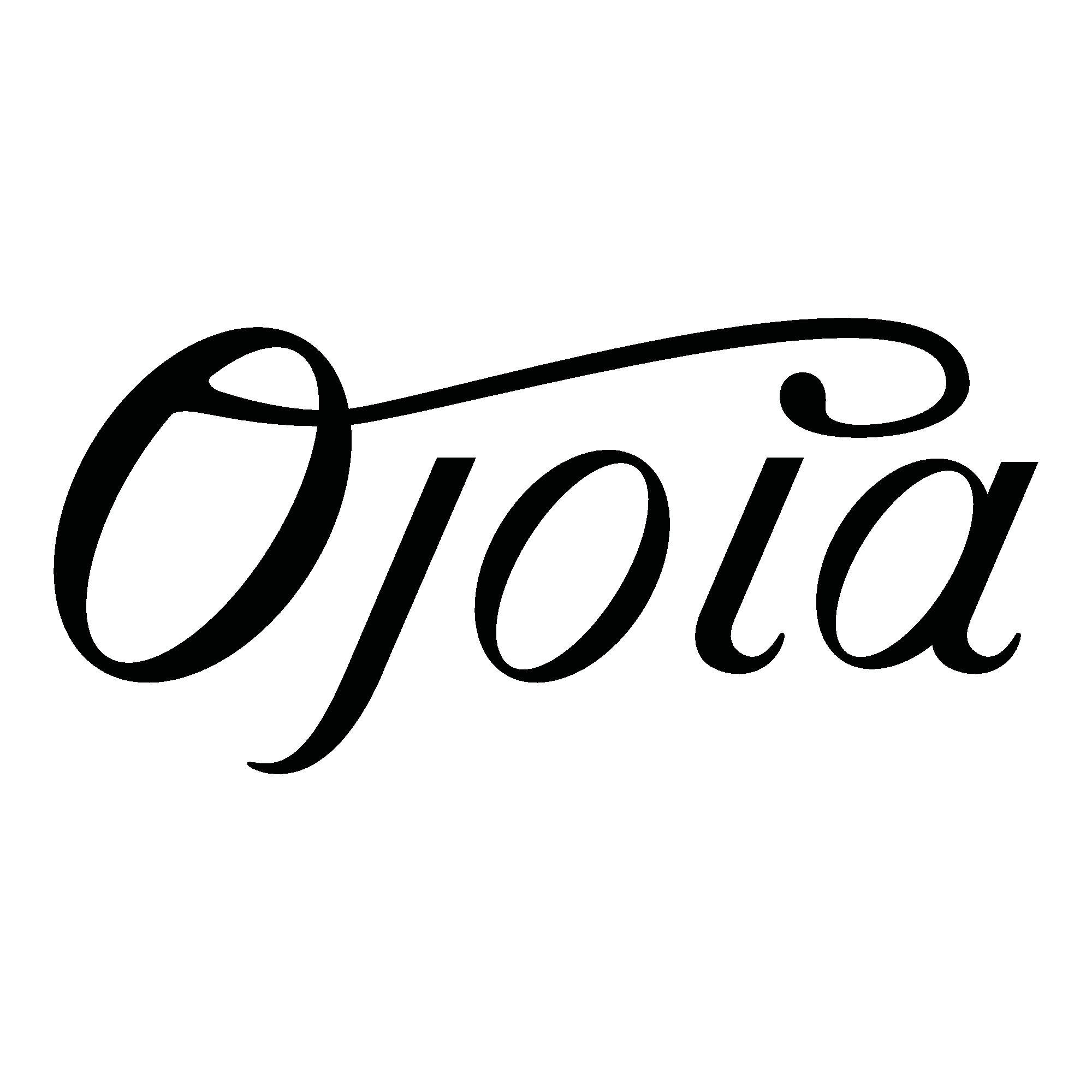 Lo_Ojoia